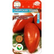 Томат Сибирская тройка /20 семян/ *СибСад*