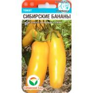 Томат Сибирские бананы /20 семян/ *СибСад*