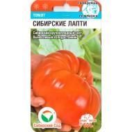 Томат Сибирские лапти /20 семян/ *СибСад*