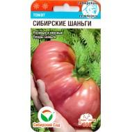 Томат Сибирские шаньги /20 семян/ *СибСад*