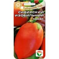 Томат Сибирский изобильный /20 семян/ *СибСад*