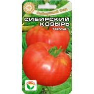 Томат Сибирский козырь /20 семян/ *СибСад*