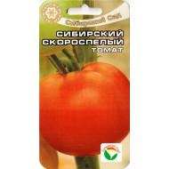 Томат Сибирский скороспелый /20 семян/ *СибСад*