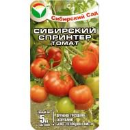 Томат Сибирский спринтер /20 семян/ *СибСад*