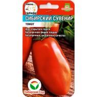 Томат Сибирский сувенир /20 семян/ *СибСад*