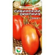 Томат Сибирский сюрприз /20 семян/ *СибСад*