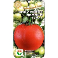 Томат Сибирское яблоко /20 семян/ *СибСад*