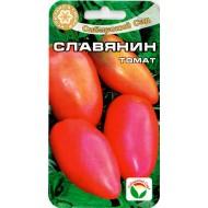 Томат Славянин /20 семян/ *СибСад*