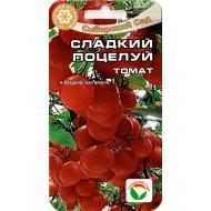 Томат Сладкий поцелуй /20 семян/ *СибСад*