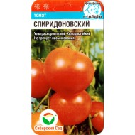 Томат Спиридоновский /20 семян/ *СибСад*
