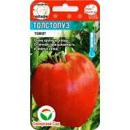 Томат Толстопуз /20 семян/ *СибСад*
