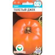 Томат Толстый Джек /20 семян/ *СибСад*