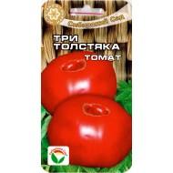 Томат Три толстяка /20 семян/ *СибСад*