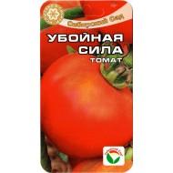 Томат Убойная сила /20 семян/ *СибСад*