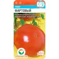Томат Фартовый /20 семян/ *СибСад*