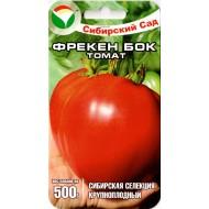 Томат Фрекен Бок /20 семян/ *СибСад*