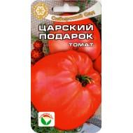 Томат Царский подарок /20 семян/ *СибСад*