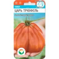 Томат Царь трюфель /15 семян/ *СибСад*