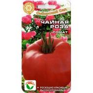 Томат Чайная роза /20 семян/ *СибСад*