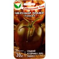 Томат Черный Мавр /20 семян/ *СибСад*