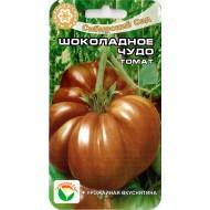 Томат Шоколадное чудо /20 семян/ *СибСад*