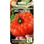 Томат Шунтукский Великан /20 семян/ *СибСад*