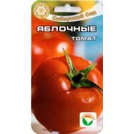 Томат Яблочные /20 семян/ *СибСад*