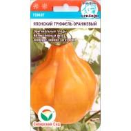 Томат Японский трюфель оранжевый /20 семян/ *СибСад*