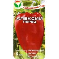 Перец сладкий Алексий /15 семян/ *СибСад*