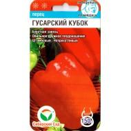 Перец сладкий Гусарский кубок /15 семян/ *СибСад*