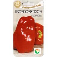 Перец сладкий Морозко /15 семян/ *СибСад*