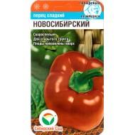 Перец сладкий Новосибирский /15 семян/ *СибСад*