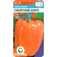 Перец сладкий Сибирский бонус /15 семян/ *СибСад*