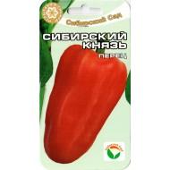 Перец сладкий Сибирский Князь /15 семян/ *СибСад*