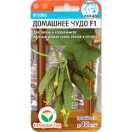 Огурец Домашнее чудо F1 /7 семян/ *СибСад*