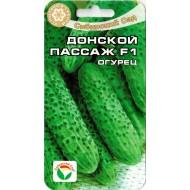 Огурец Донской пассаж F1 /7 семян/ *СибСад*