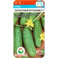 Огурец Засолочный крепышок F1 /7 семян/ *СибСад*
