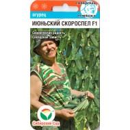 Огурец Июньский скороспел F1 /7 семян/ *СибСад*