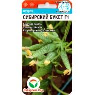 Огурец Сибирский букет F1 /7 семян/ *СибСад*