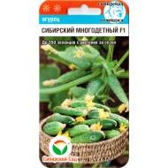 Огурец Сибирский многодетный F1 /7 семян/ *СибСад*