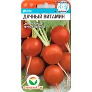 Редис Дачный витамин /2 г/ *СибСад*