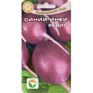 Редис Синий иней /2 г/ *СибСад*