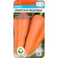 Морковь Сибирская медуница /2 г/ *СибСад*