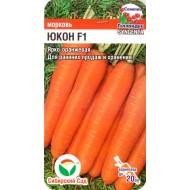 Морковь Юкон F1 /0,3 г/ *СибСад*
