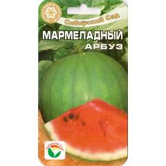 Арбуз Мармеладный /7 семян/ *СибСад*