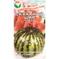 Арбуз Сахарный шар /5 семян/ *СибСад*
