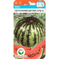 Арбуз Сверх ранний Дютина-2 /4 семян/ *СибСад*
