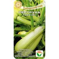 Кабачок Пеструха /5 семян/ *СибСад*