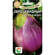 Баклажан Сердцевидный /20 семян/ *СибСад*