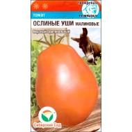 Томат Ослиные уши малиновые /20 семян/ *СибСад*